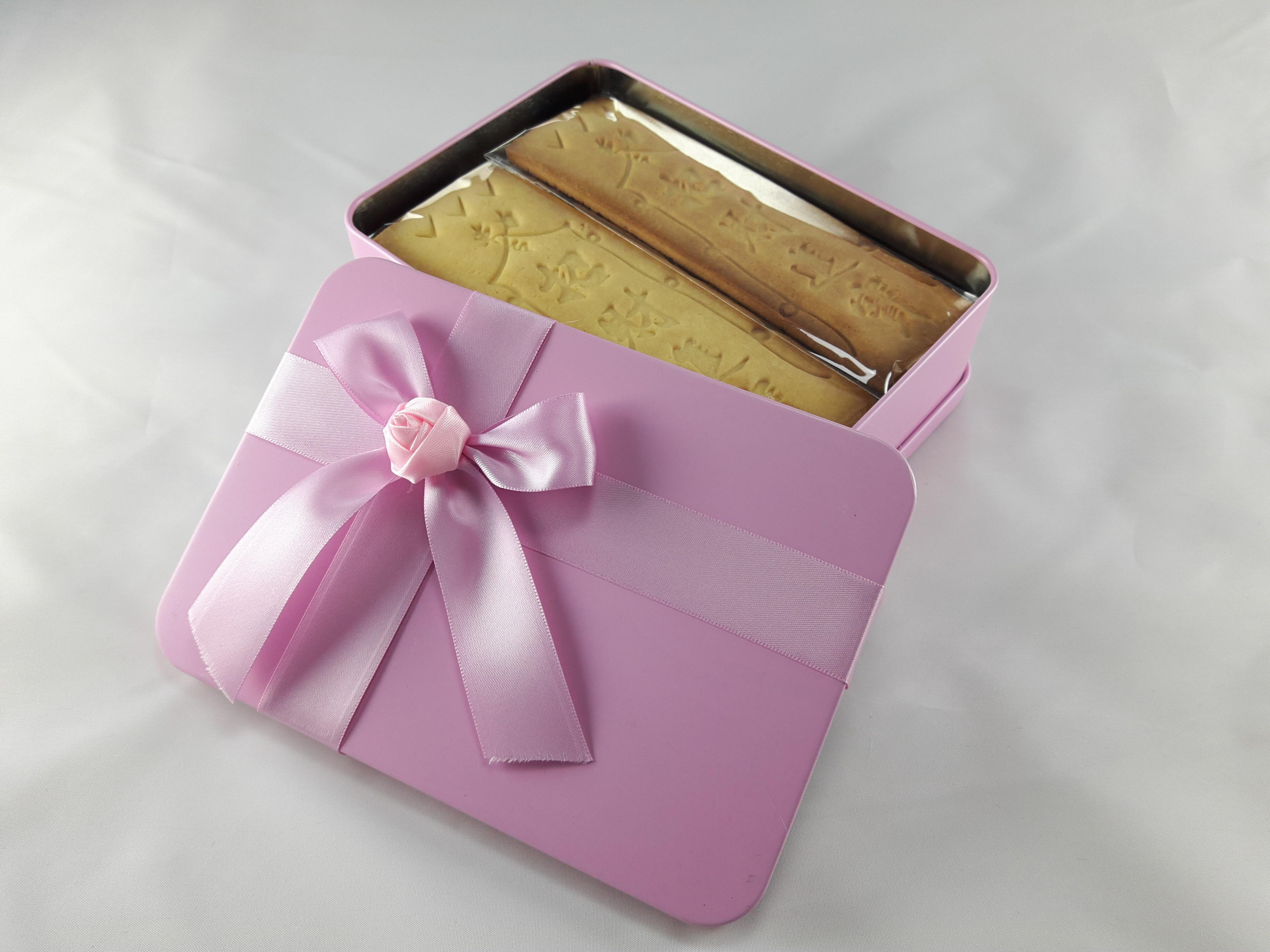符氣餅之蒼天護佑(十二片裝+粉紅色金屬盒)