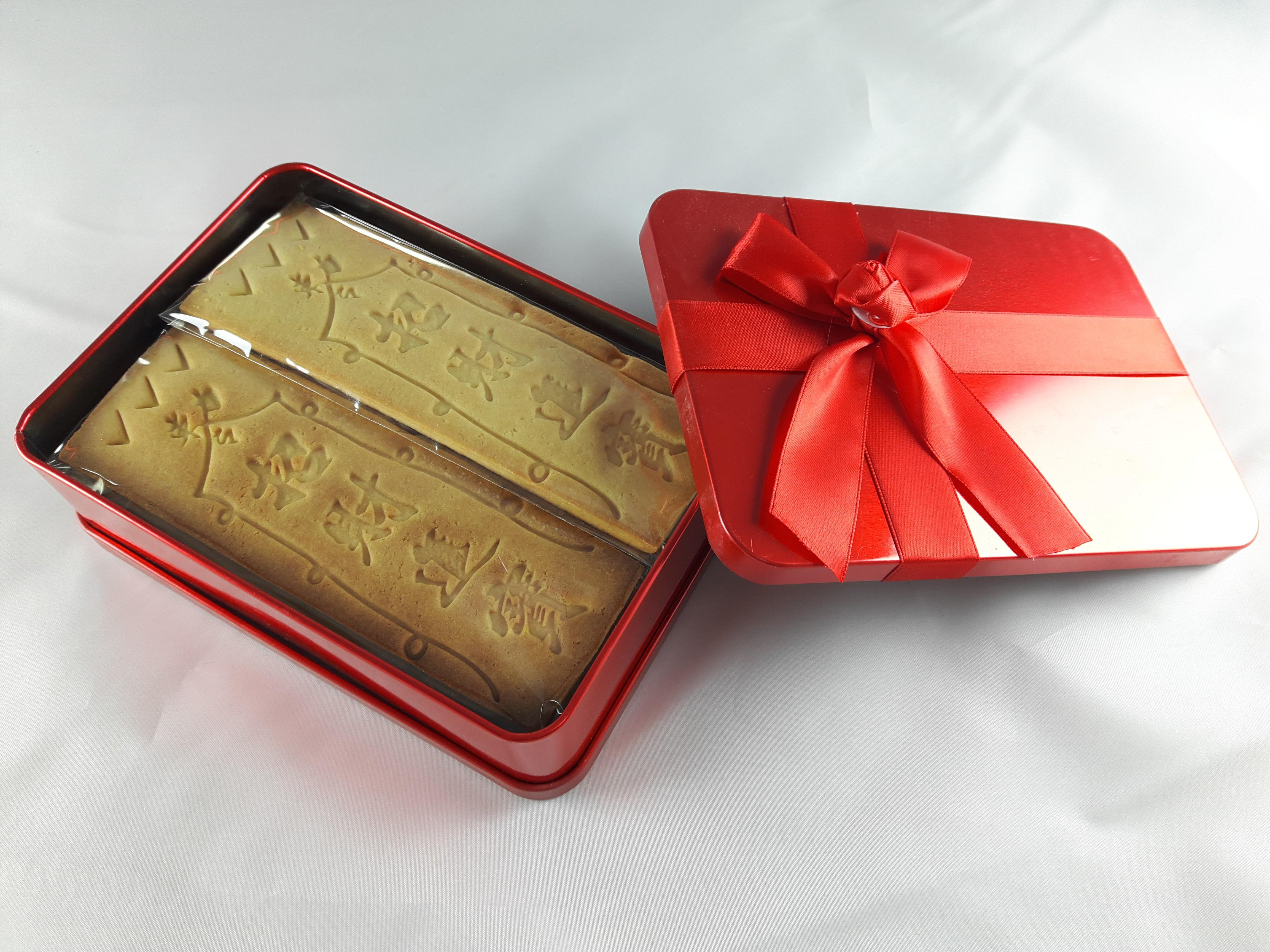 符氣餅之蒼天護佑(十二片裝+大紅色金屬盒)