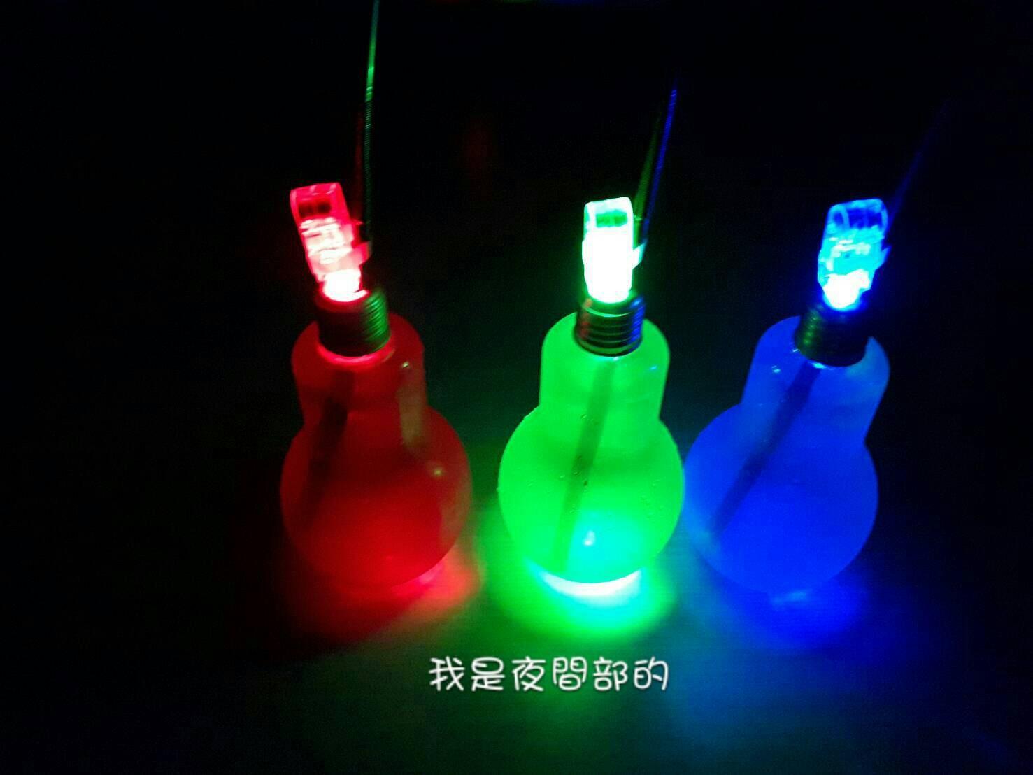 燈泡造型飲品-玫瑰特調(400ml塑膠燈泡瓶LED發光款)