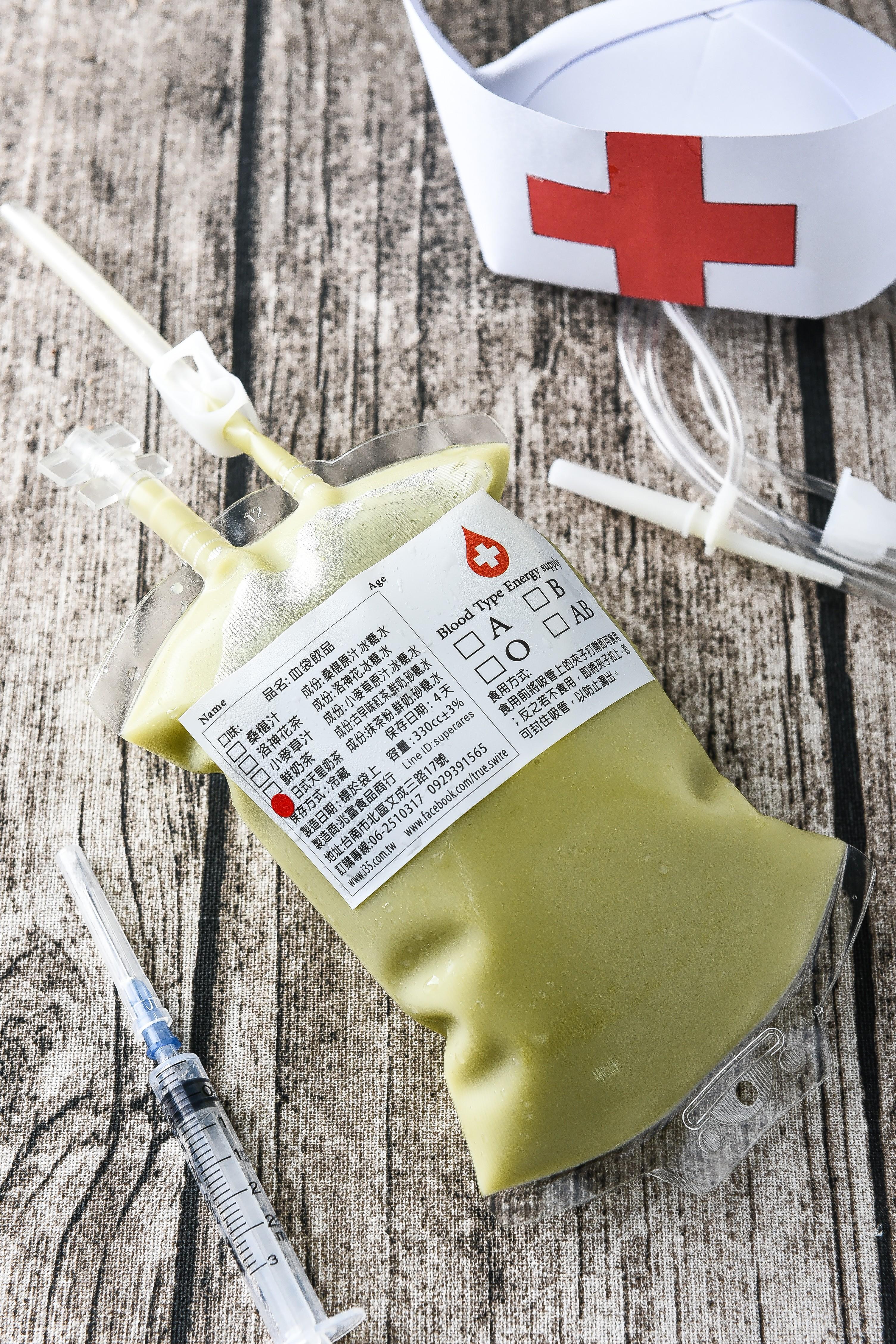 血袋飲品-日式天皇奶茶(330cc)