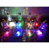 燈泡造型飲料瓶400ml(發光款,塑膠空瓶,PET)